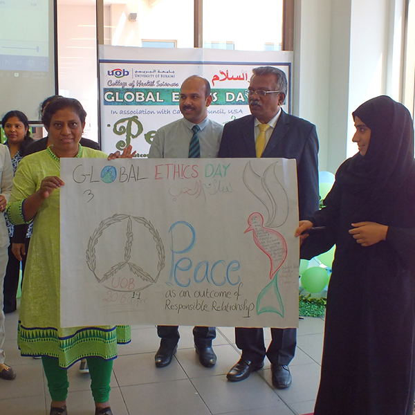 Global Ethics Day: Peace banner at the University of Buraimi, Oman